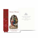 Christmas Nativity (Holy Family) with Lamb Greeting Cards: Pack of 10 CC-806