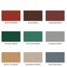 Metal Awning and Shutter Color Samples