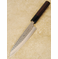 Anryu Hammered Petty 130mm