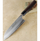 Anryu Hammered Santoku 165mm