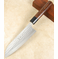 Anryu Blue #2 Hammered Santoku 165mm