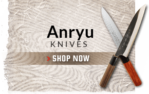 Anryu Knives