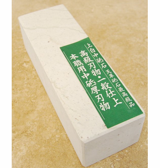 Binsui Natural Stone