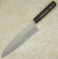 Goko White #1 Gyuto 210mm