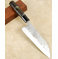Goko White #1 Santoku 165mm