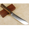Harner Bullnosed Butcher Knife
