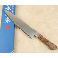 Hiromoto Custom AS 240mm Gyuto