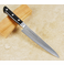 Hiromoto Petty Knife 150mm