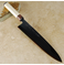 Itto Ryu Black Mirror Gyuto 240mm