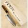 Itto-Ryu Rentetsu Hand Forged White #1 Santoku 160mm