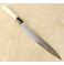 Kaneshige White #3 Yanagi 210mm