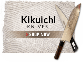 Kikuichi Knives