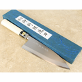 Kitaoka 180mm Deba Blue #2