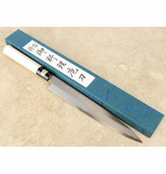 Kitaoka 210mm Yanagiba Blue #2