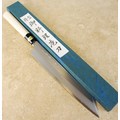 Kitaoka 240mm Kiritsuke Blue #2