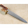 Kohetsu HAP40 Gyuto 240mm Video Sale