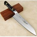 Misono Swedish Santoku 180mm