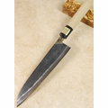 Moritaka AS Gyuto 210mm