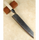 Moritaka AS Kiritsuke 270mm
