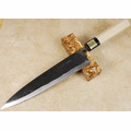 Moritaka AS Gyuto 250mm