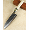 Moritaka AS Santoku 170mm