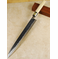 Moritaka AS Yanagiba 300mm