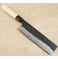 Nubatama Black Steel Nakiri 190mm