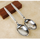 Richmond 2pc Spoon Set