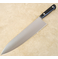 Richmond Artifex Extra Tall Gyuto 240mm