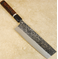 Richmond Damascus Nakiri 165mm Custom Handle