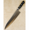 Richmond SRS-15 Gyuto 210mm
