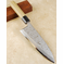 Shiraki/Tamashii Damascus White #1 Deba 180mm