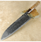 Takeda Classic Gyuto 240mm Custom
