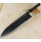 Takeda Classic Gyuto 270mm Large