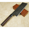 Takeda Stainless Clad Banno Bunka 170mm