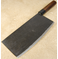 Takeda Stainless Clad Chinese Cleaver Large