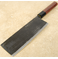 Takeda Stainless Clad AS Nakiri Large 170mm
