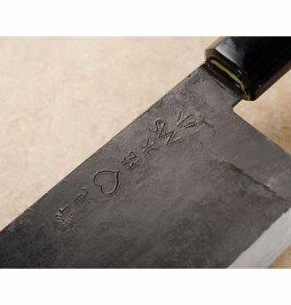 Takeda Stainless Gyuto Small 210mm