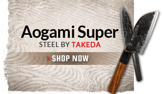 Tojiro Damascus Aogami Steel Deba 180mm