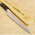 Tojiro DP 210mm Petty