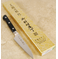 Tojiro DP Paring Knife 90mm