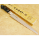 Tojiro DP Serrated Bread 215mm