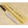 Tojiro DP Utility Knife 150mm