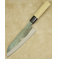 Tojiro Shirogami Santoku 165mm