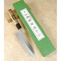 Yasunori Blue #2 Santoku 165mm