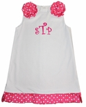 Zuccini Swimsuit Cover Up with Pink Ribbon Trim