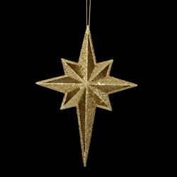 "Christmas Ornament - ""Northern Star Ornament"" - Gold"