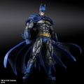 Batman Arkham City - Batman 1970s Skin Play Arts Kai Action Figure