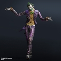 Batman: Arkham City - Joker Play Arts Kai Action Figure