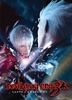 Devil May Cry 3: Dante Vs Vergil Brothers Wall Scroll